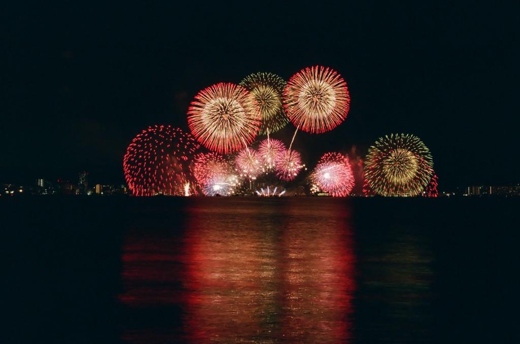 Beauchamp Fireworks